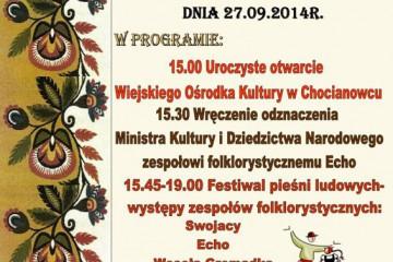 I. Festiwal Pieśni Ludowych