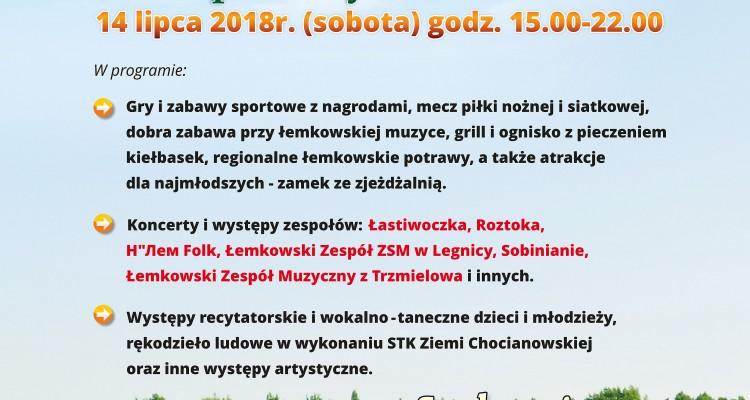 _emkowskie lato afisz 2018b