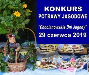 Konkurs potrawy jagodowe 2019
