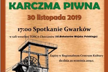 Ul.Bohaterów Wojska Polskiego) (1)